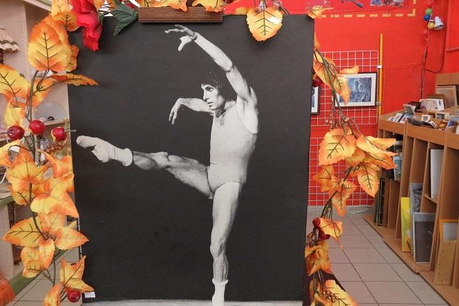 photo noir et blanc du danseur Nourrev